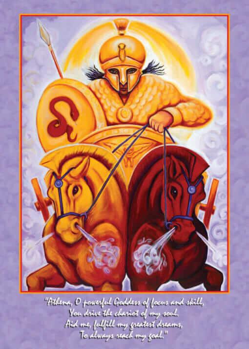 Katherine Skaggs Athena Altar Card