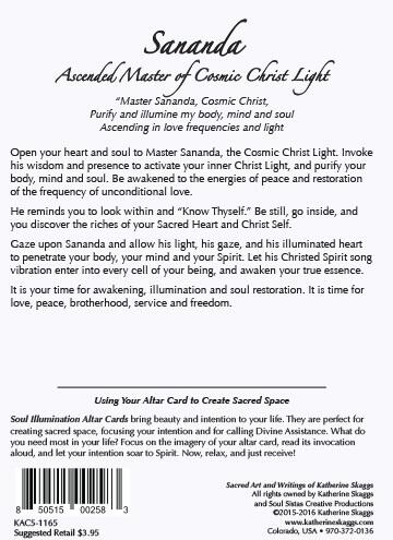 Sananda, Cosmic Christ Altar Card text Katherine Skaggs